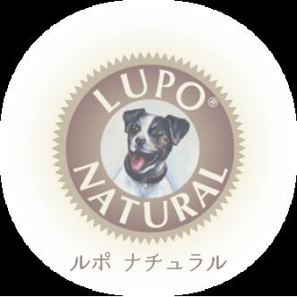 lupo_natural