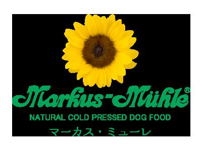 markus_muhle