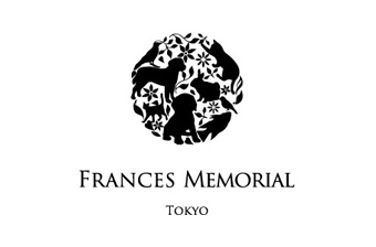 FireShot-Screen-Capture-495-ペット葬儀は【フランセス・メモリアル-TOKYO】-petsou_statice-co_com