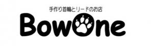 FireShot Capture 3 - 手作り首輪とリードのお店 Bowoen(バウワン)、セレブリティなオリジナル革製品の首輪やリードの製_ - http___www.bow-one.co.jp_